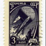 USSR 2441 Soviet Rocket Stamp_thumb[2]