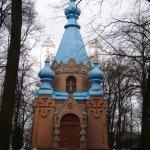 St. Konstantin und Helena Kirche - Back/Front Entrance 2