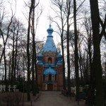 St. Konstantin und Helena Kirche - Back