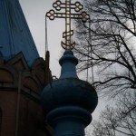 St. Konstantin und Helena Kirche - Ornate