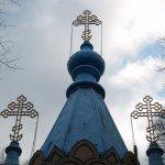 St. Konstantin und Helena Kirche
