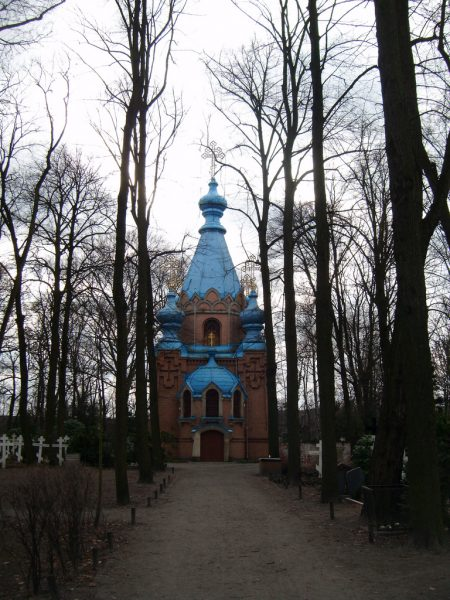 Front View of the St. Konstantin und Helena Church