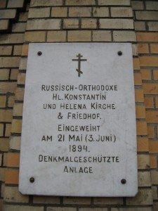 German Plaque of the St. Konstantin und Helena Church in Berlin