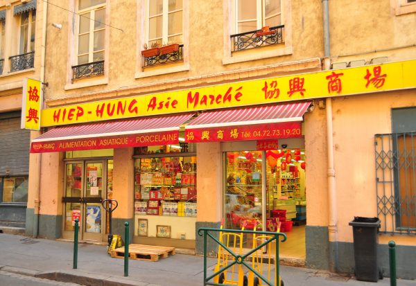Hiep-Hung Asie Marché - Rue Passet