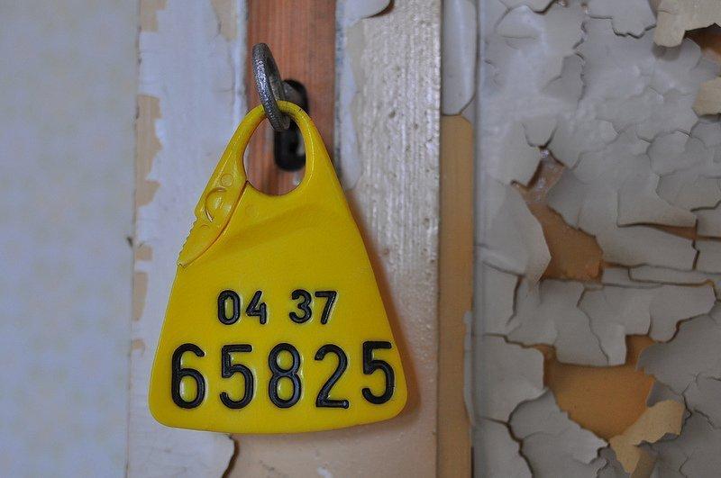 an office room key