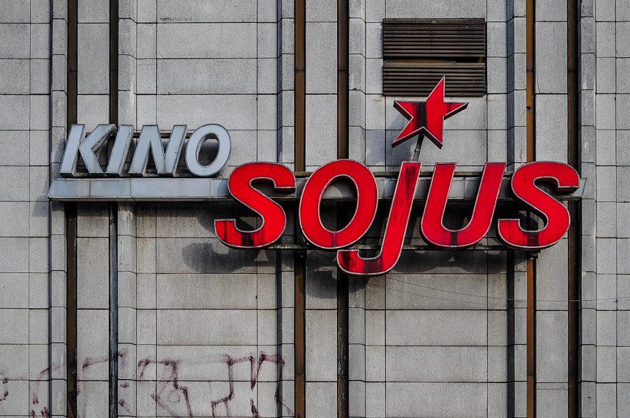 kino sojus front logo abandoned cinema verlassenes kino lost places abandoned berlin germany