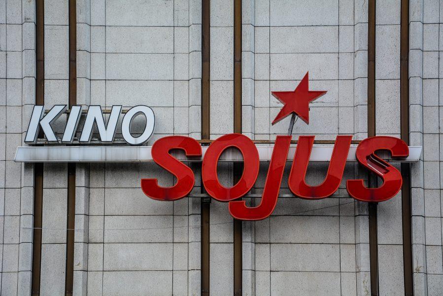 kino sojus side logo abandoned cinema verlassenes kino lost places abandoned berlin germany