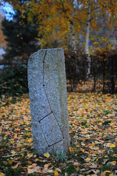 Ursa Minor - Little Dipper on a Granite Pillar