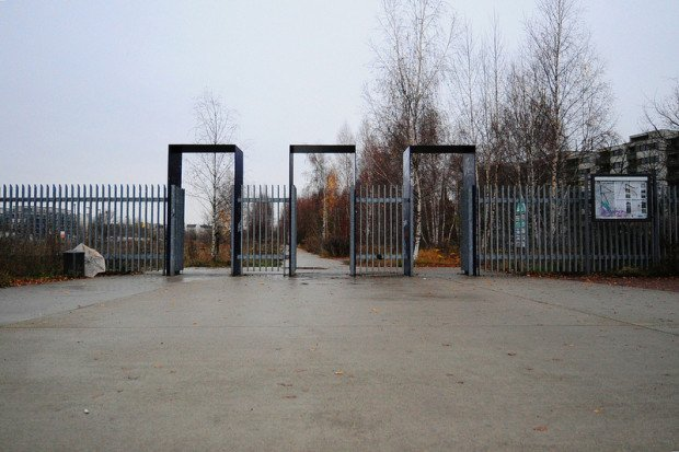 park am nordbahnhof main entrance