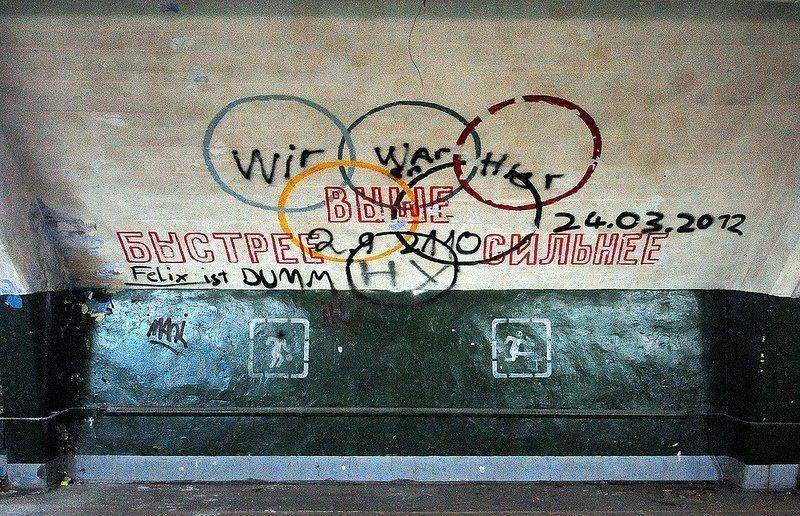 soviet olympic logo bernau