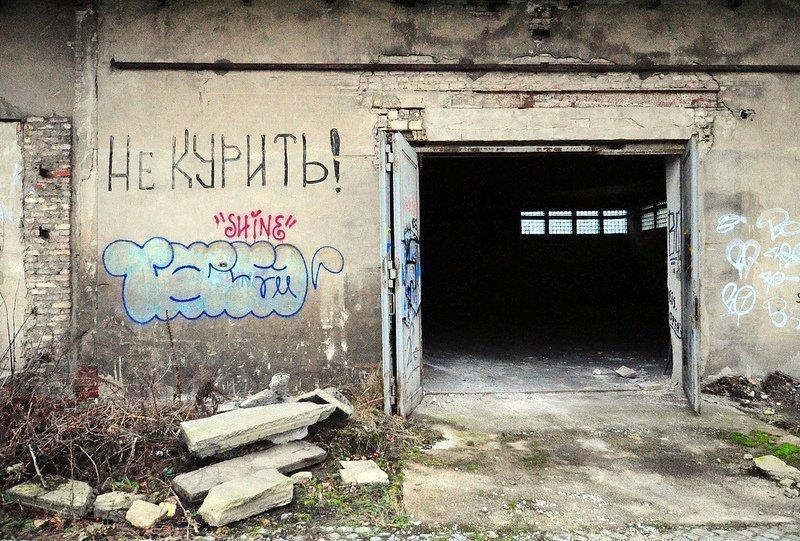 verlassene flughalle karlshorst berlin