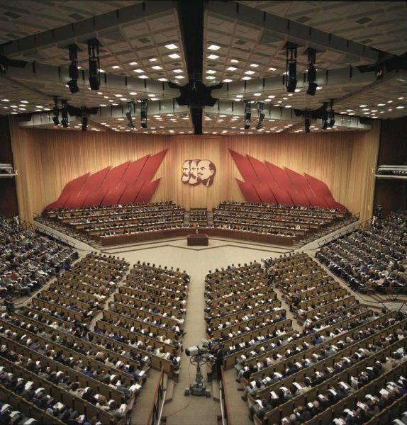 Eröffnung des XI. Parteitages der SED, 1986 | Bundesarchiv, Bild 183-1986-0417-414 / Franke, Klaus / CC-BY-SA 3.0