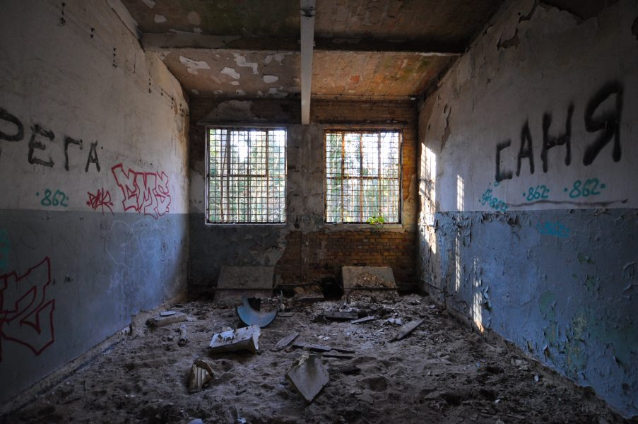 abandoned soviet military base blue walls double window bars eberswalde artillerie kaserne soviet artillery barracks brandenburg lost places urbex abandoned germany