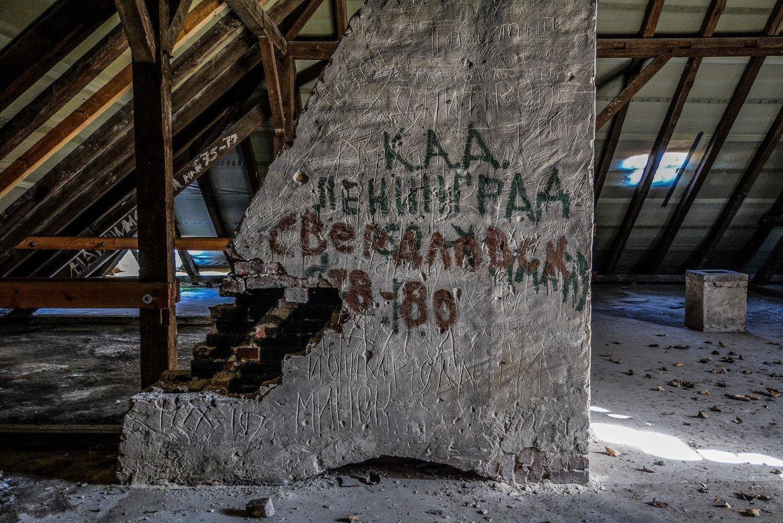 attic soviet graffiti nazi soviet military base abandoned urbex urban exploring loewen adler kaserne elstal wustermark roter stern kaserne germany lost places