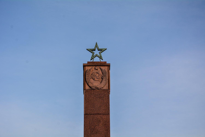 fron view top obliesk soviet star sowjetisches ehrenmal marzahn soviet war memorial germany berlin