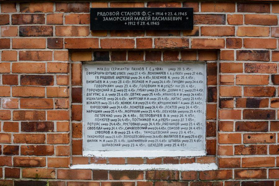 plaque soviet soldiers schöneiche berlin sowjetisches ehrenmal platz der befreiung 8 may soviet war memorial