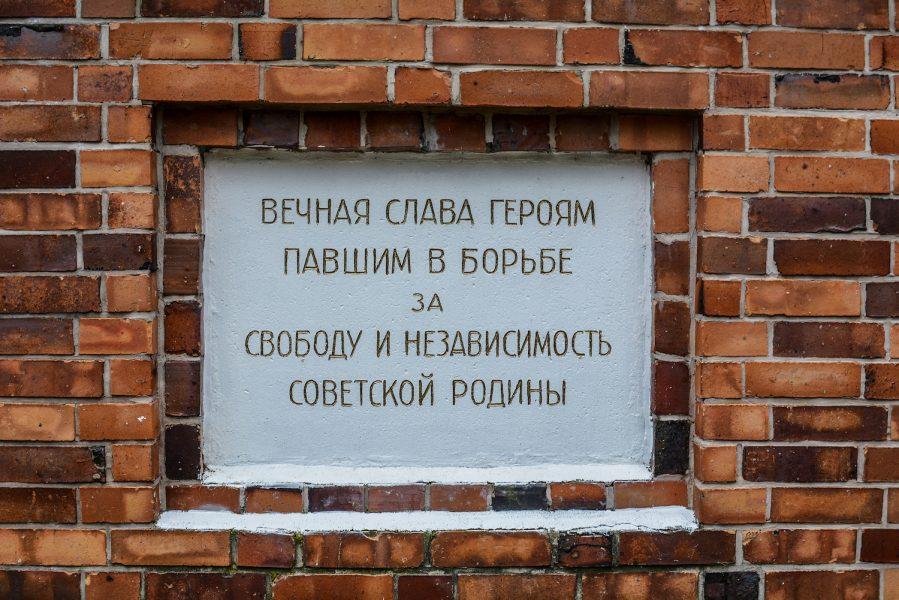 russian plaque schöneiche berlin sowjetisches ehrenmal platz der befreiung 8 may soviet war memorial