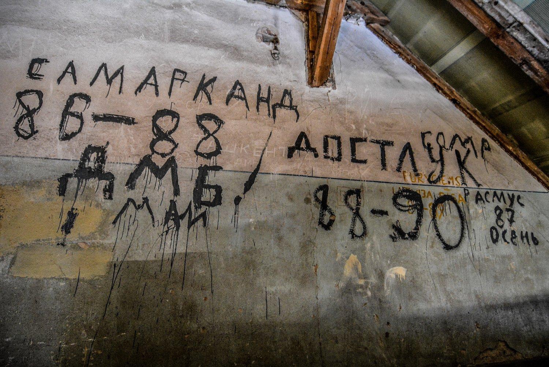 soviet graffiti DMB nazi soviet military base abandoned urbex urban exploring loewen adler kaserne elstal wustermark roter stern kaserne germany lost places
