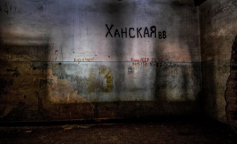 soviet graffiti nazi soviet military base abandoned urbex urban exploring loewen adler kaserne elstal wustermark roter stern kaserne germany lost places