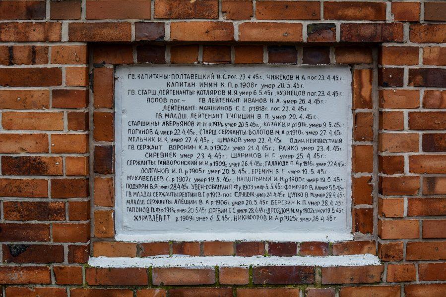 soviet soldier names schöneiche berlin sowjetisches ehrenmal platz der befreiung 8 may soviet war memorial