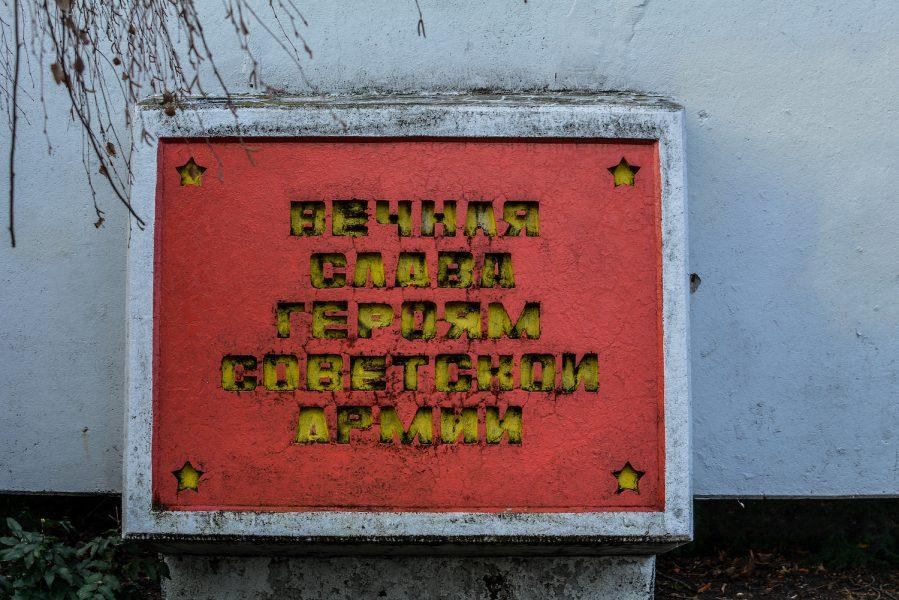 soviet text sowjetisches ehrenmal hohenschönhausen berlin soviet war memorial germany