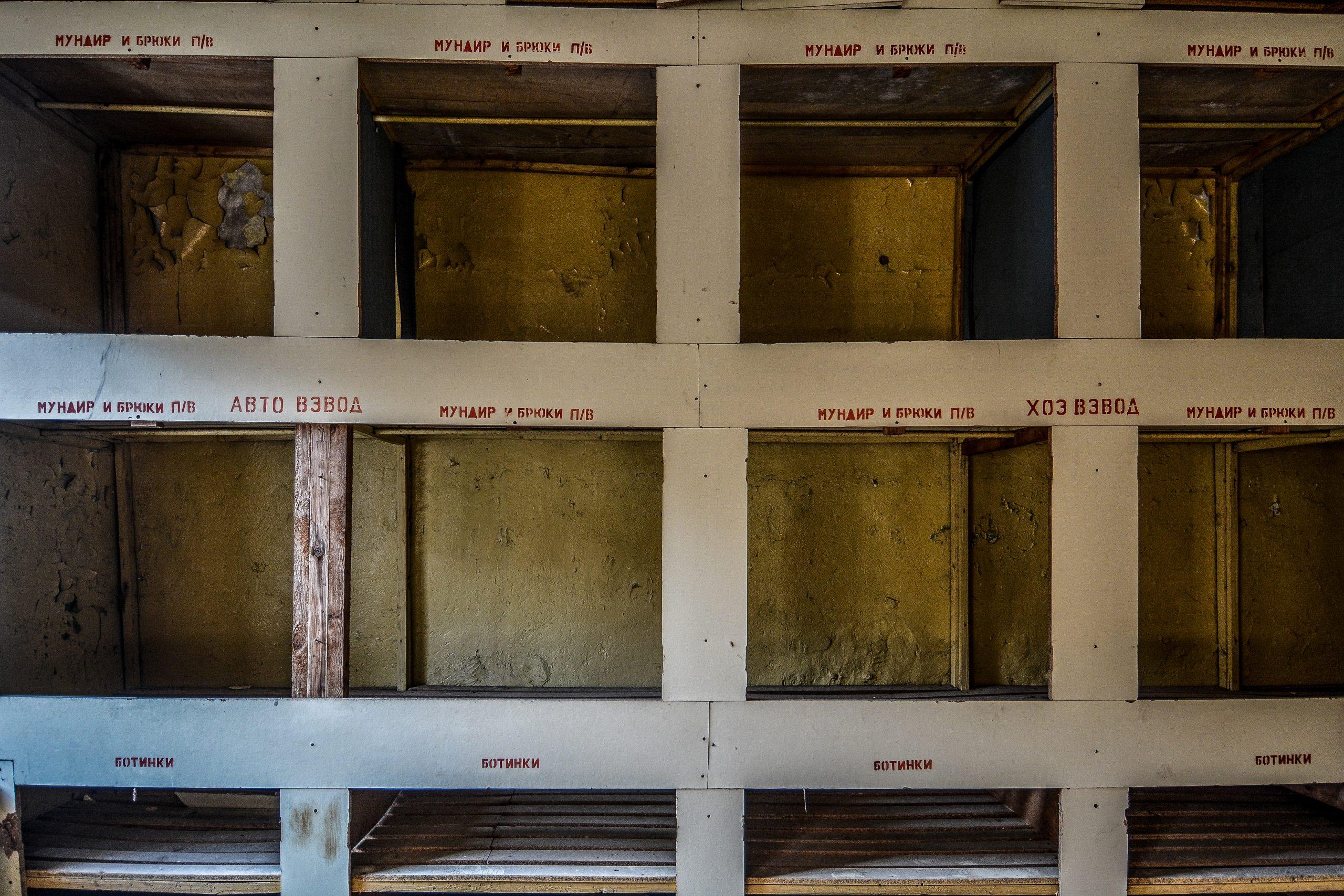 empty store shelves forst zinna adolf hitler lager luckenwalde juterbog sowjet kaserne soviet military barracks germany lost places urbex abandoned