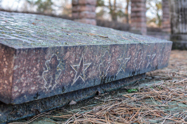 granite soviet details sowjetisches ehrenmal marzahn soviet war memorial germany berlin