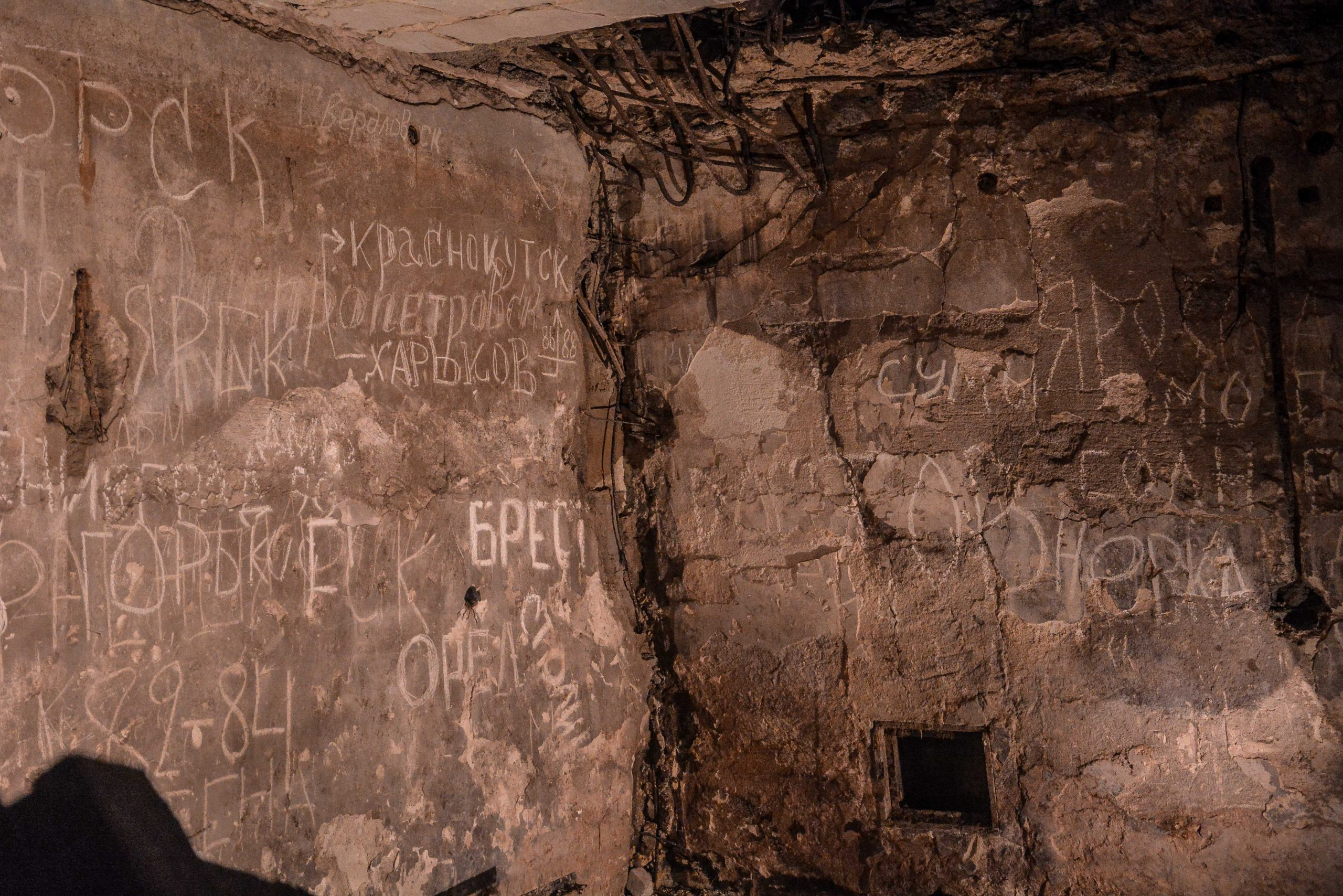 wall soviet name etchings bunker zeppelin amt 500 maybach bunker ranet wehrmacht sowjet soviet military zossen brandenburg germany lost palces urbex abandoned