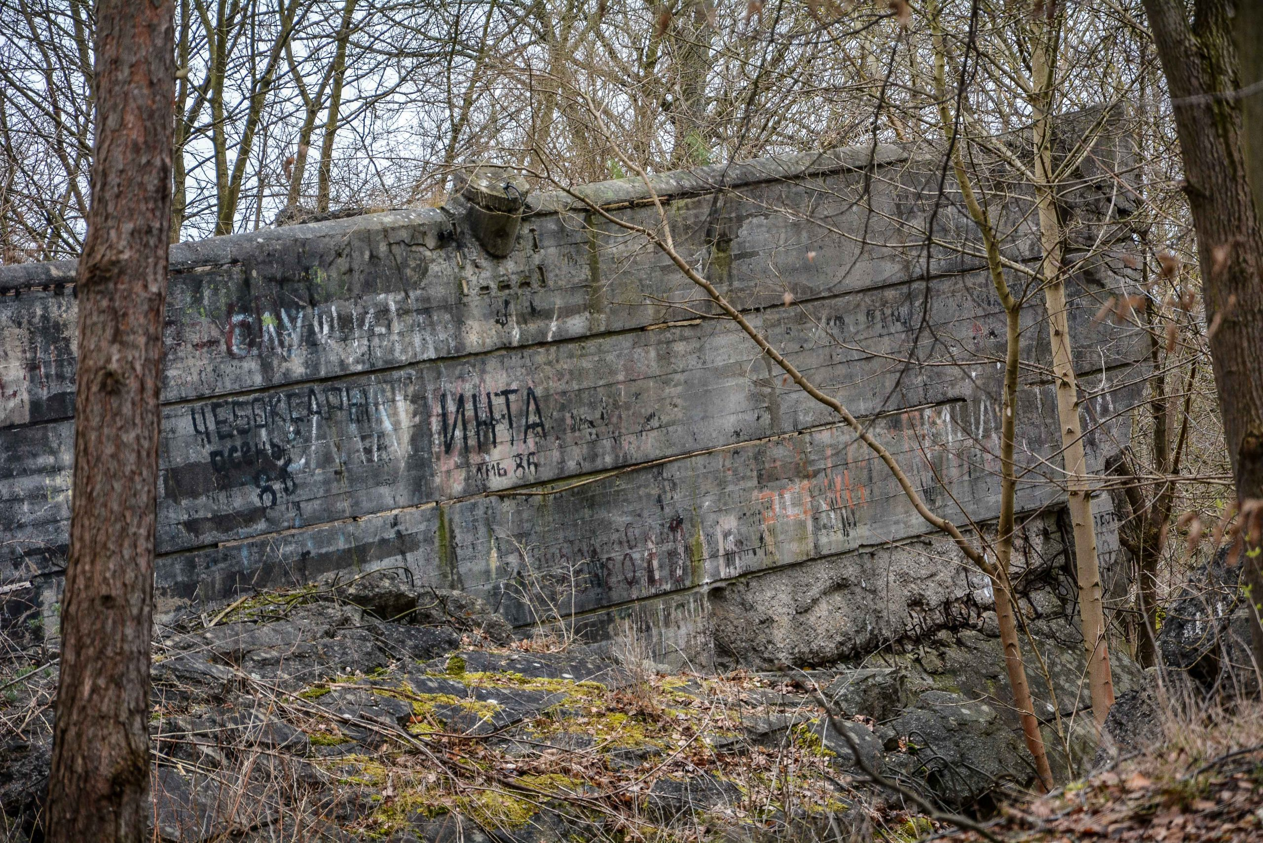 wehrmacht bunker soviet graffiti bunker zeppelin amt 500 maybach bunker ranet wehrmacht sowjet soviet military zossen brandenburg germany lost palces urbex abandoned