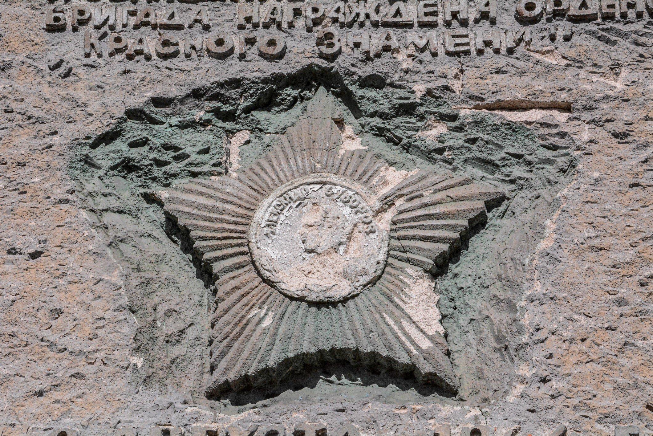 Order of Suvorov Suworow Orden soviet war memorial sowjetisches ehrenmal fürstenberg drögen brandenburg deutschland lost places urbex abandoned