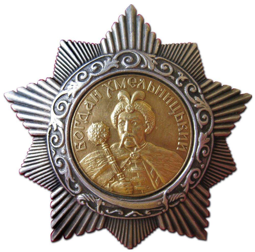 Order of Bogdan Khmelnitsky 2nd