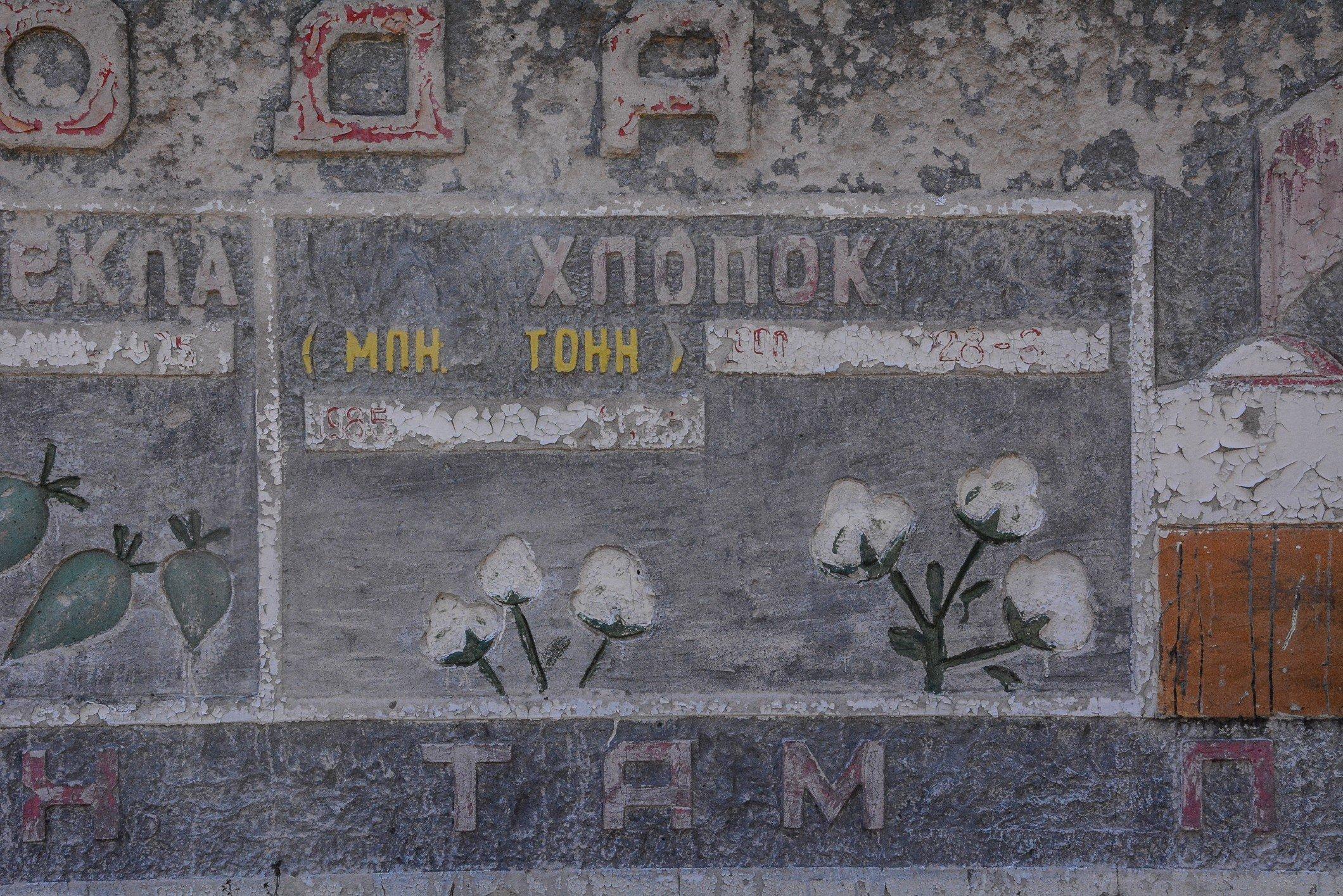 cotton production soviet union soviet war memorial sowjetisches ehrenmal fürstenberg drögen brandenburg deutschland lost places urbex abandoned
