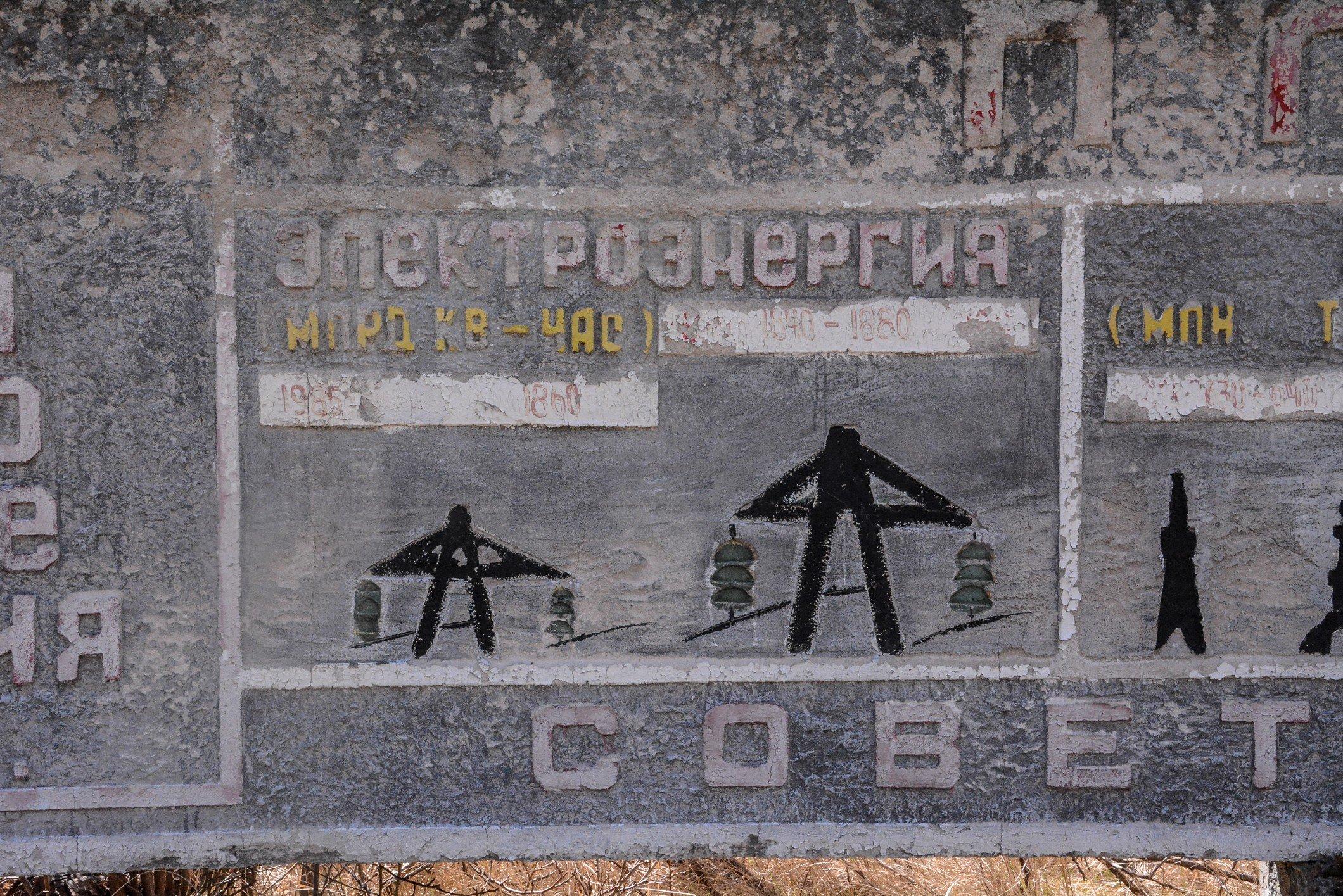 electricity production soviet union soviet war memorial sowjetisches ehrenmal fürstenberg drögen brandenburg deutschland lost places urbex abandoned