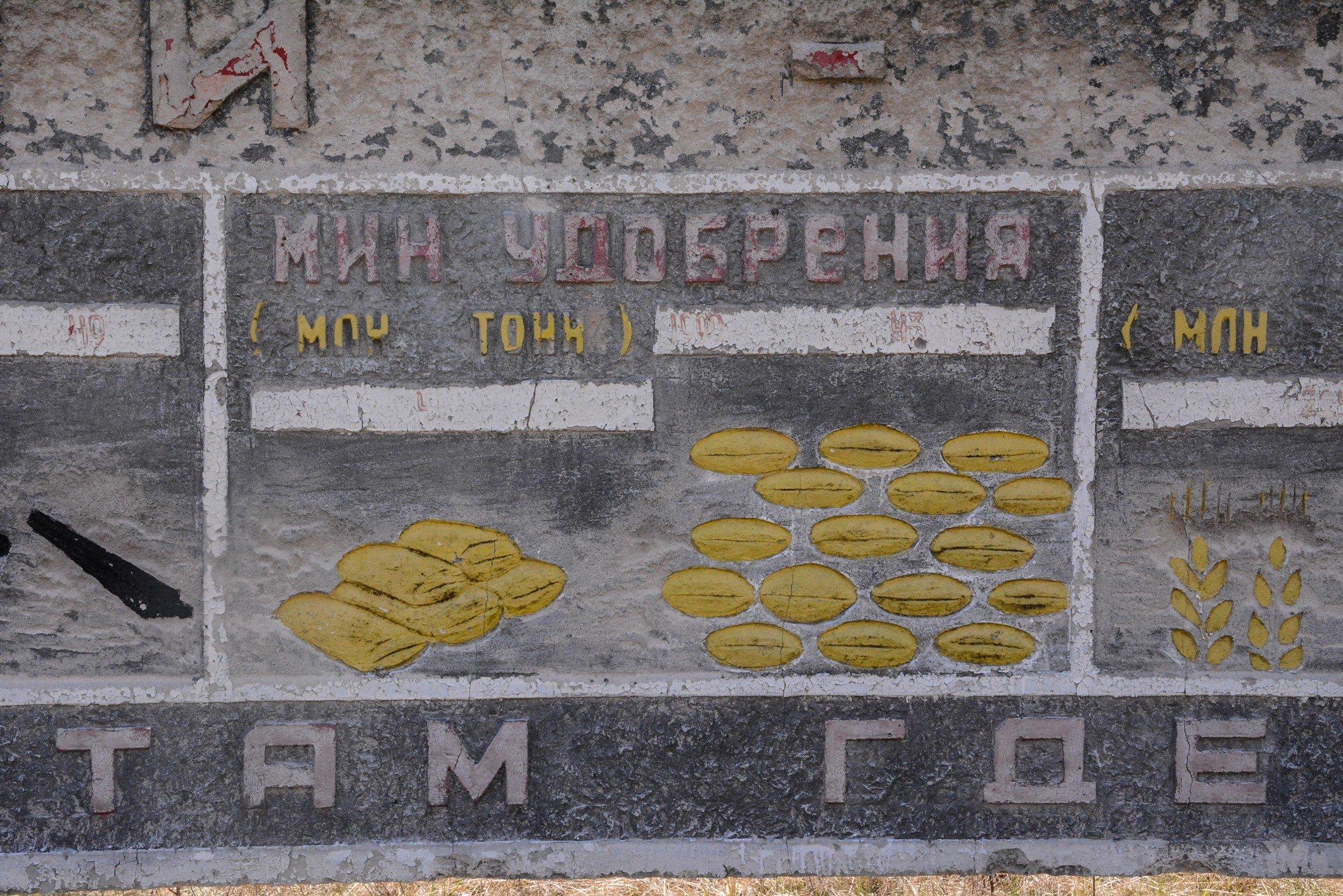 fertilizer production soviet union soviet war memorial sowjetisches ehrenmal fürstenberg drögen brandenburg deutschland lost places urbex abandoned