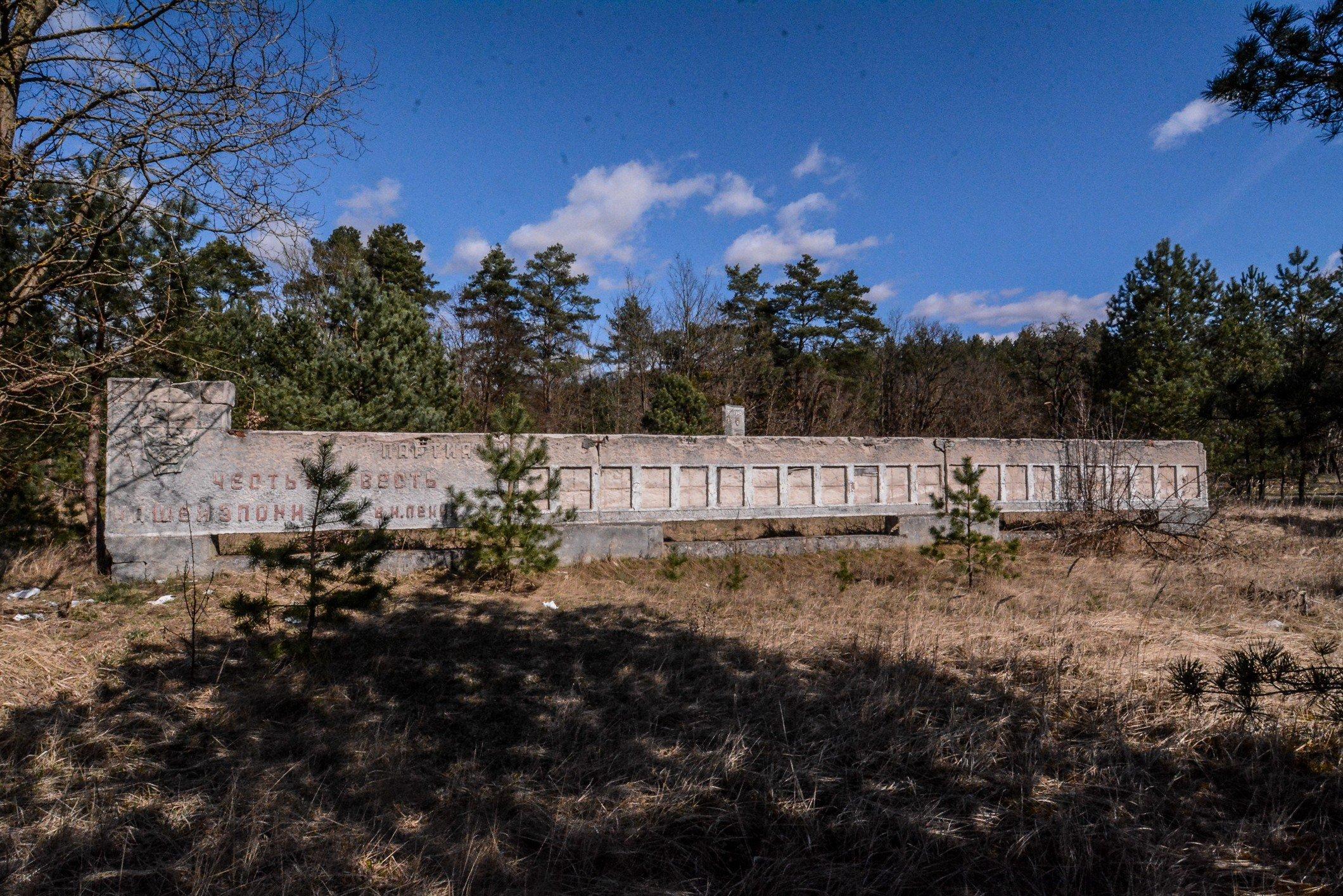 full view soviet lenin mural back soviet war memorial sowjetisches ehrenmal fürstenberg drögen brandenburg deutschland lost places urbex abandoned