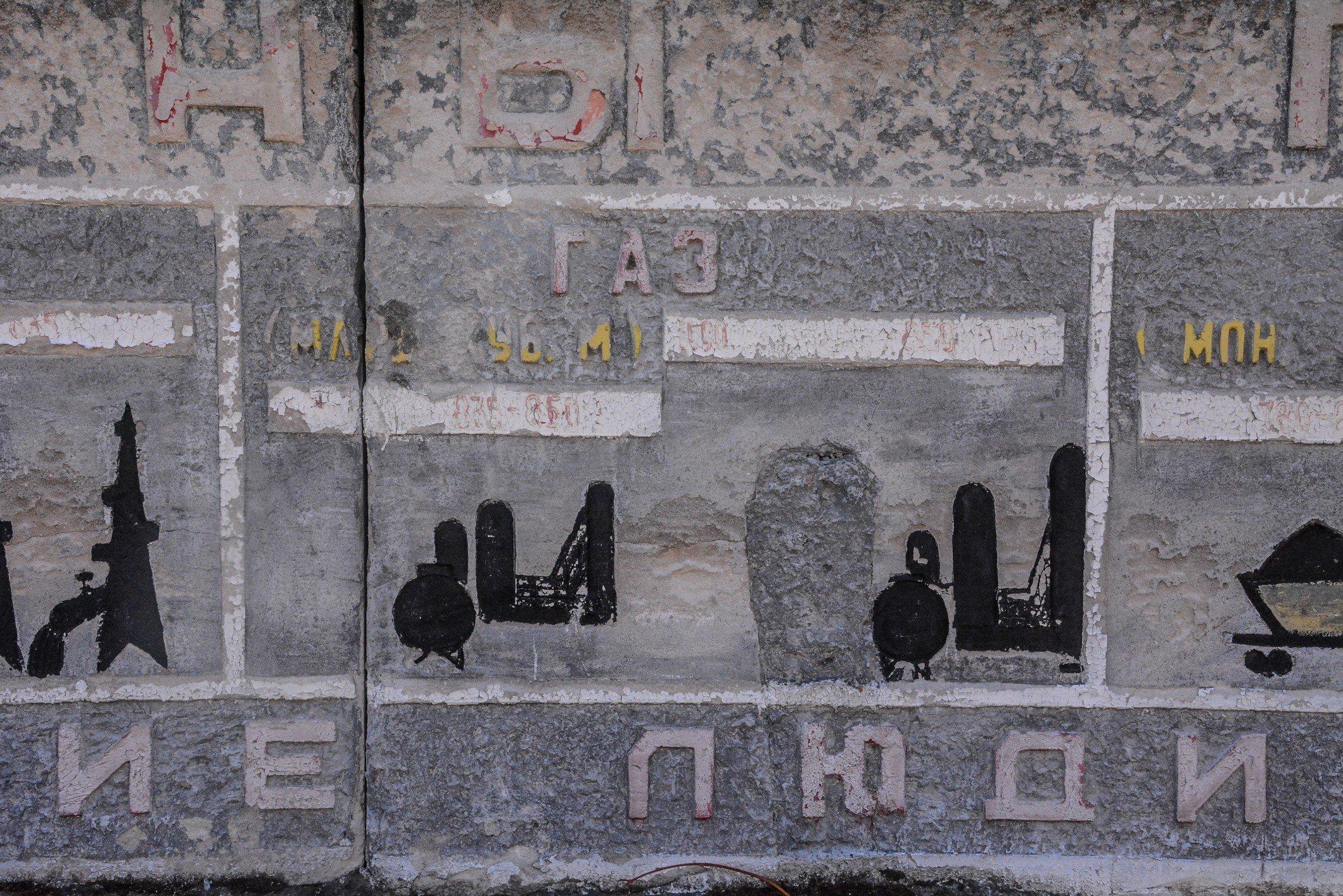 gas production soviet union soviet war memorial sowjetisches ehrenmal fürstenberg drögen brandenburg deutschland lost places urbex abandoned