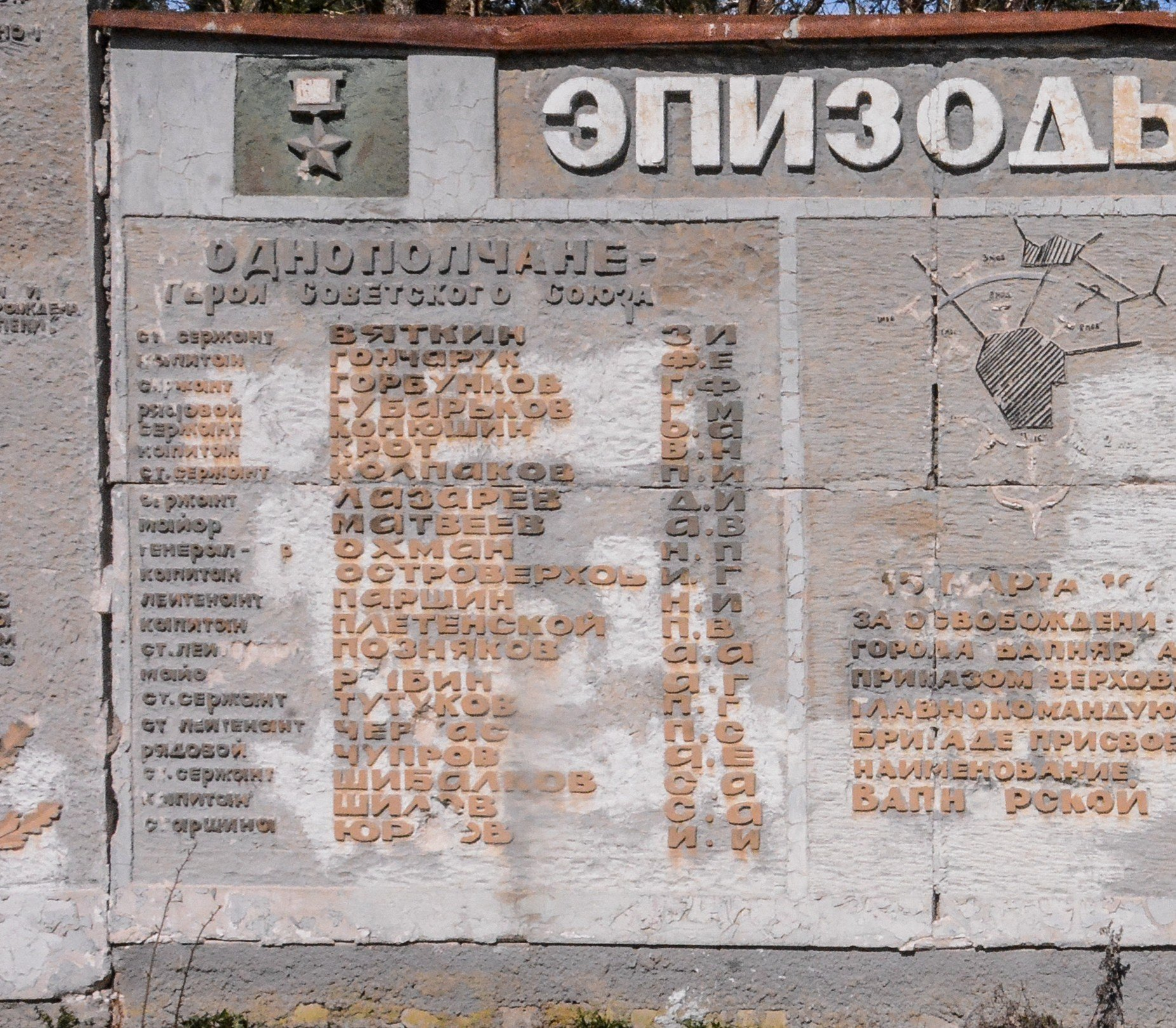 heroes of the soviet union soviet war memorial sowjetisches ehrenmal fuerstenberg droegen brandenburg deutschland lost places urbex abandoned