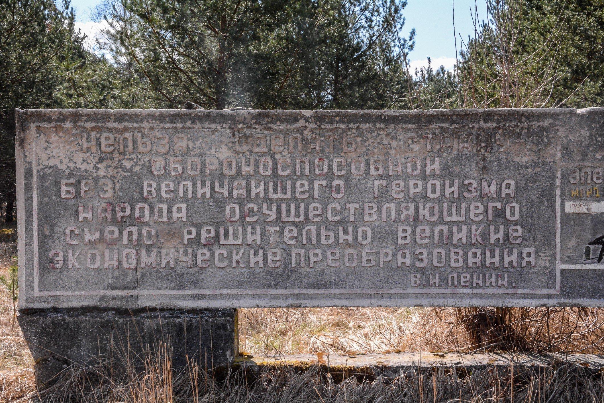 industrial lenin quote soviet war memorial sowjetisches ehrenmal fürstenberg drögen brandenburg deutschland lost places urbex abandoned