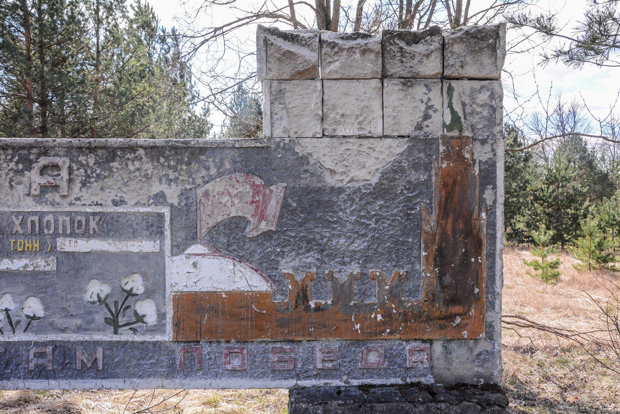 kremlin mural soviet war memorial sowjetisches ehrenmal fürstenberg drögen brandenburg deutschland lost places urbex abandoned