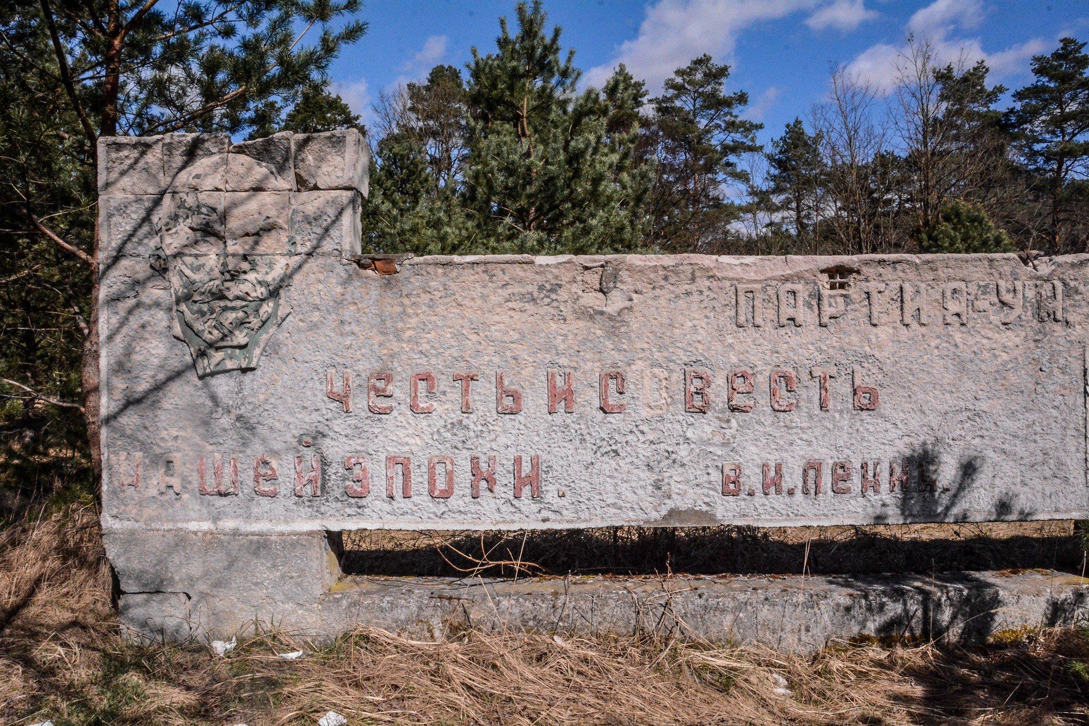 lenin quote soviet mural soviet war memorial sowjetisches ehrenmal fürstenberg drögen brandenburg deutschland lost places urbex abandoned