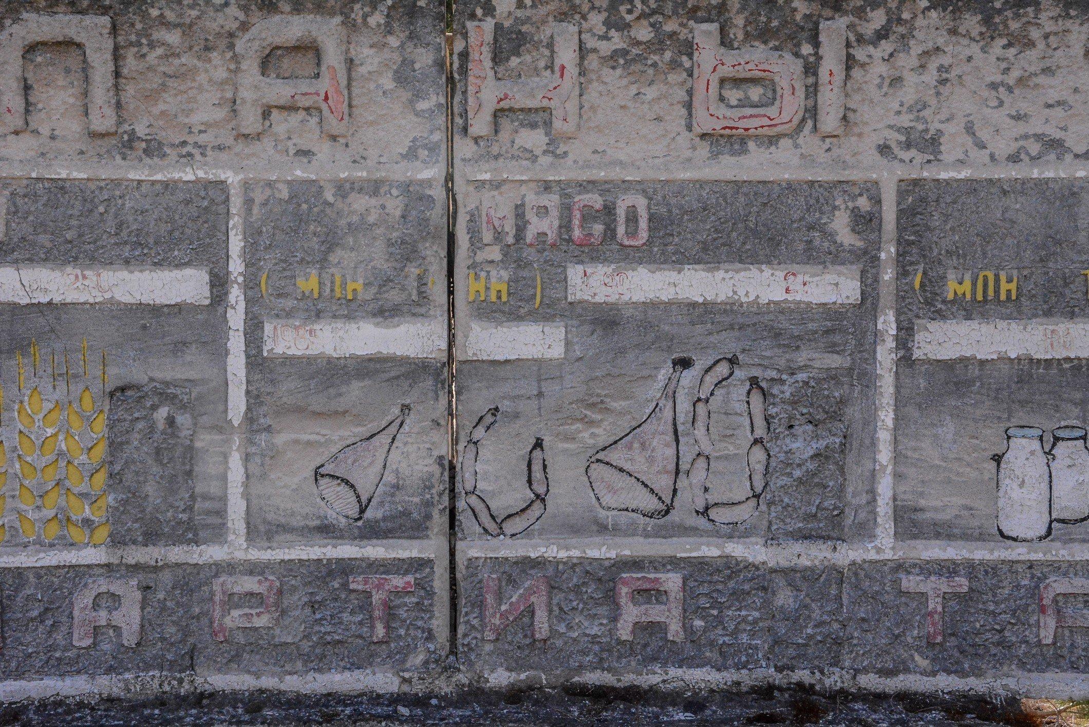 meat production soviet union soviet war memorial sowjetisches ehrenmal fürstenberg drögen brandenburg deutschland lost places urbex abandoned