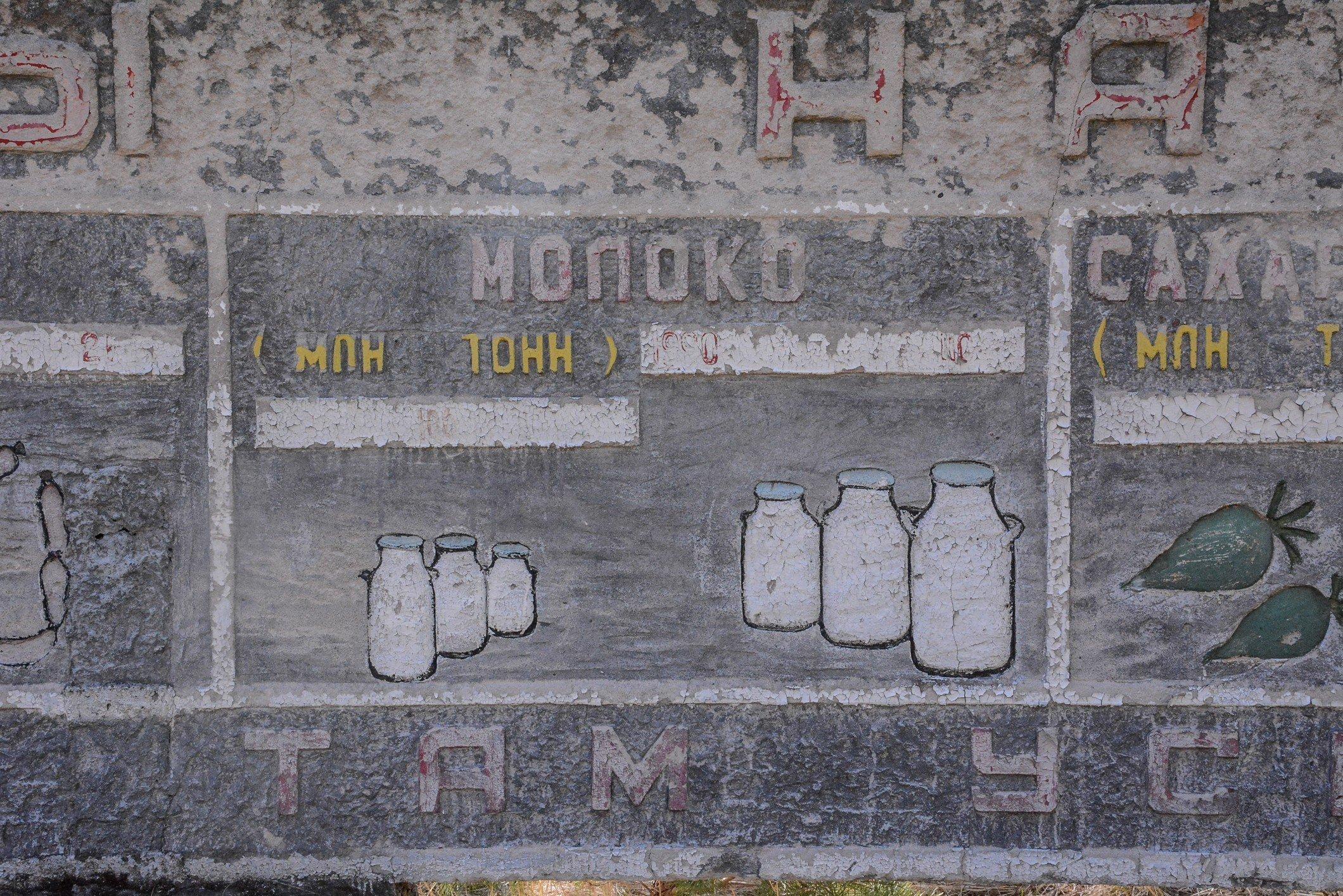 milk production soviet union soviet war memorial sowjetisches ehrenmal fürstenberg drögen brandenburg deutschland lost places urbex abandoned