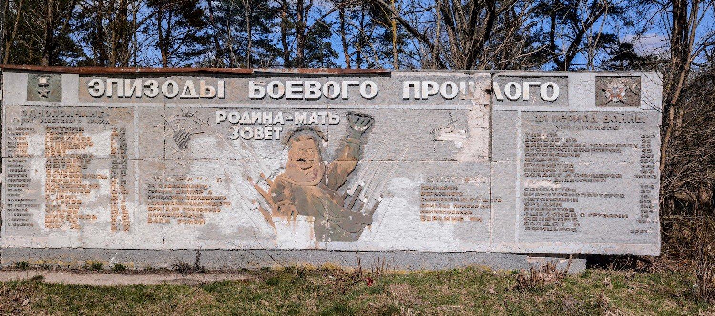 past battle episodes the motherland calls soviet war memorial sowjetisches ehrenmal fuerstenberg droegen brandenburg deutschland lost places urbex abandoned