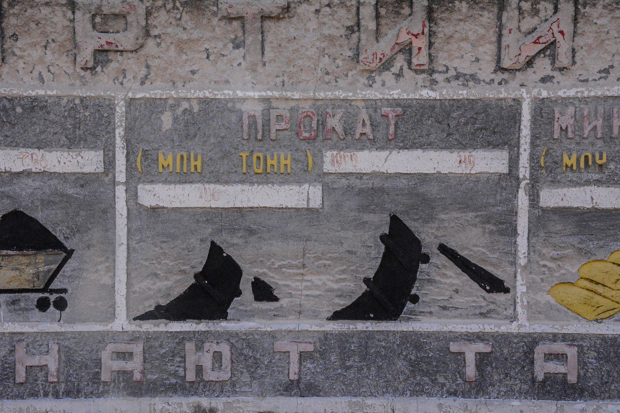 rolled steel production soviet union soviet war memorial sowjetisches ehrenmal fürstenberg drögen brandenburg deutschland lost places urbex abandoned