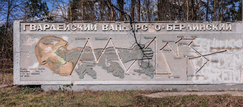 soviet 2nd guards army route soviet 2te garde armee war memorial sowjetisches ehrenmal fuerstenberg droegen brandenburg deutschland lost places urbex abandoned