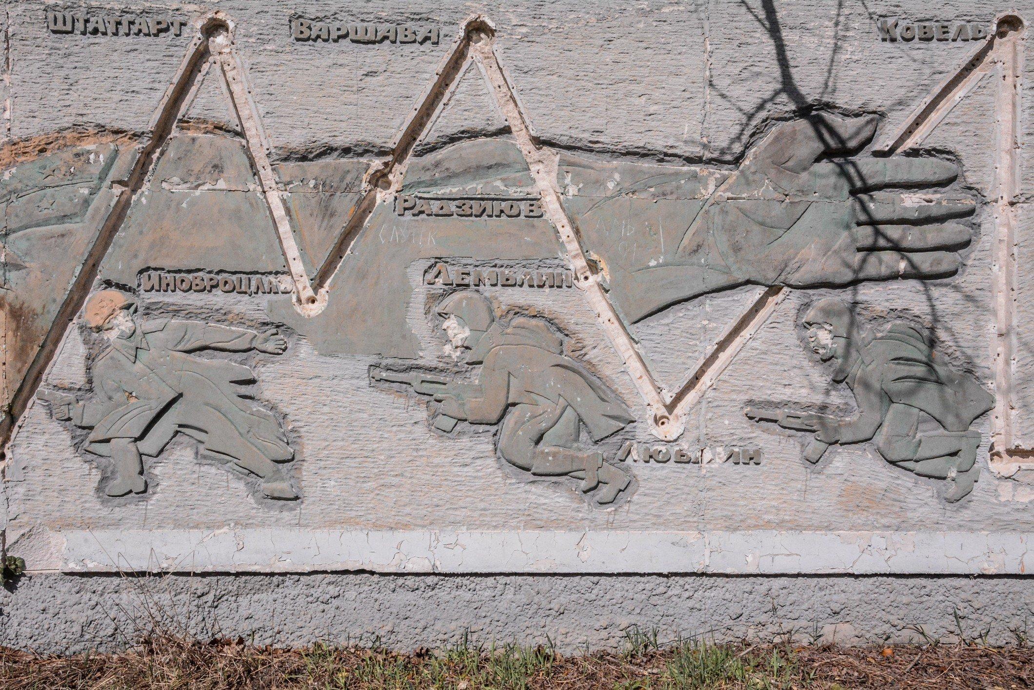 soviet soldiers soviet war memorial sowjetisches ehrenmal fürstenberg drögen brandenburg deutschland lost places urbex abandoned