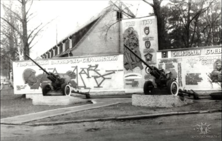 sowjetische gedenktafel fürstenberg drögen soviet military mural germany brandenburg