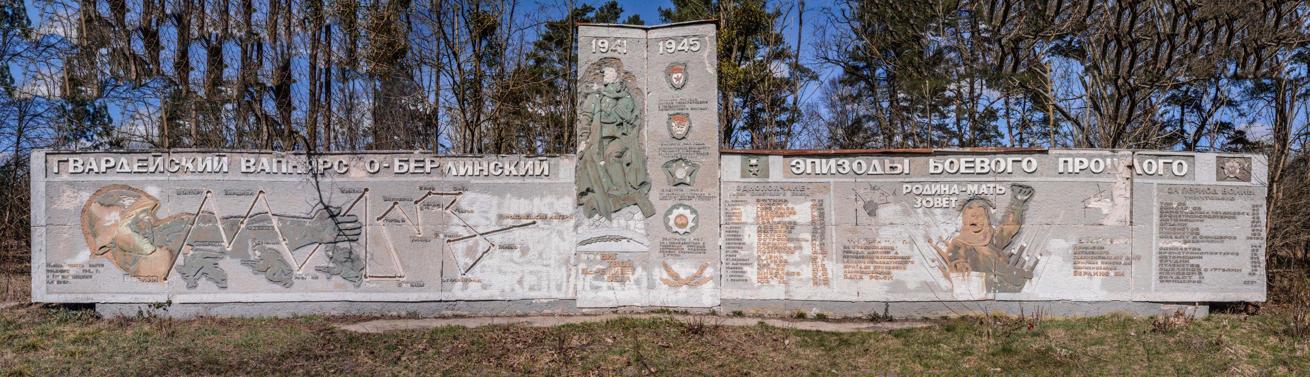 sowjetisches ehrenmal fürstenberg drögen soviet war memorial panorama brandenburg deutschland