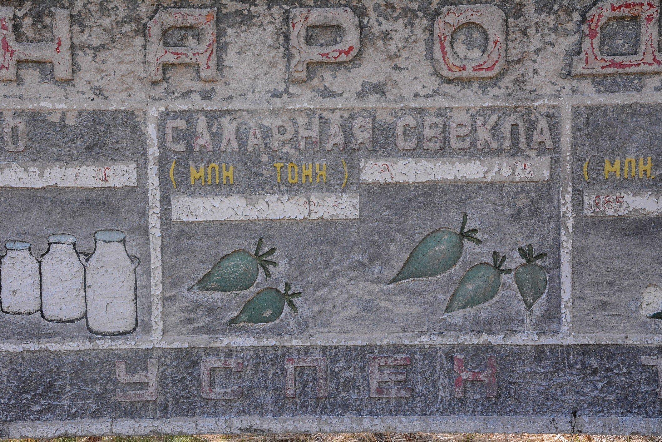 sugar beet production soviet union soviet war memorial sowjetisches ehrenmal fürstenberg drögen brandenburg deutschland lost places urbex abandoned